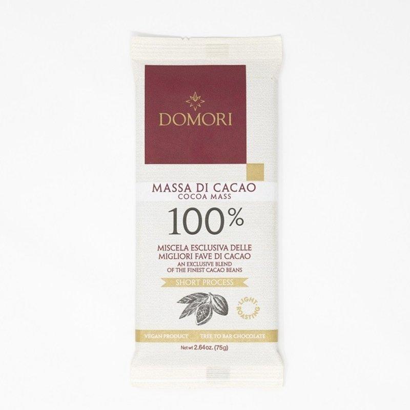 Domori Tavoletta 75g 100% Cacao - Castroni Roma