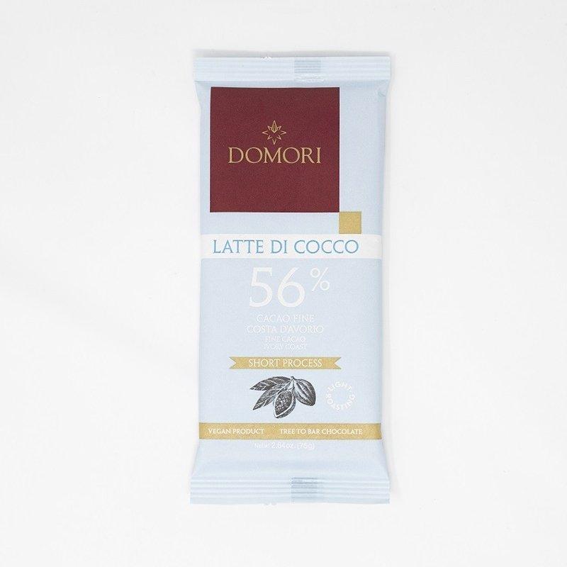 Domori Tavoletta Latte di Cocco - Castroni Roma